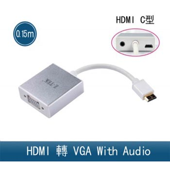 CABLE Mini HDMI - VGA ZTEK ZY097