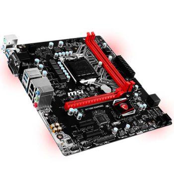 MSI H110M Gaming (1151)