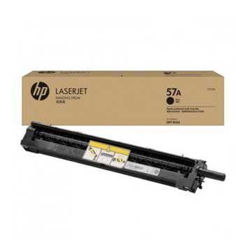 DRUM HP CF257A (HP 57A)