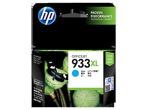 HP CN054AA,55AA,56AA (933XL)