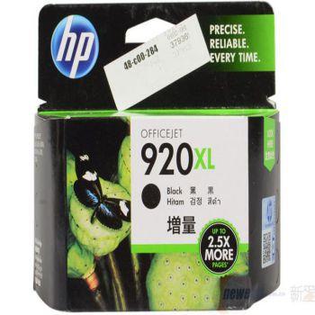 HP CD975AA (920XL)