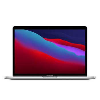 Macbook Pro 13-inch 2020 - MYDA2SA/A - Silver
